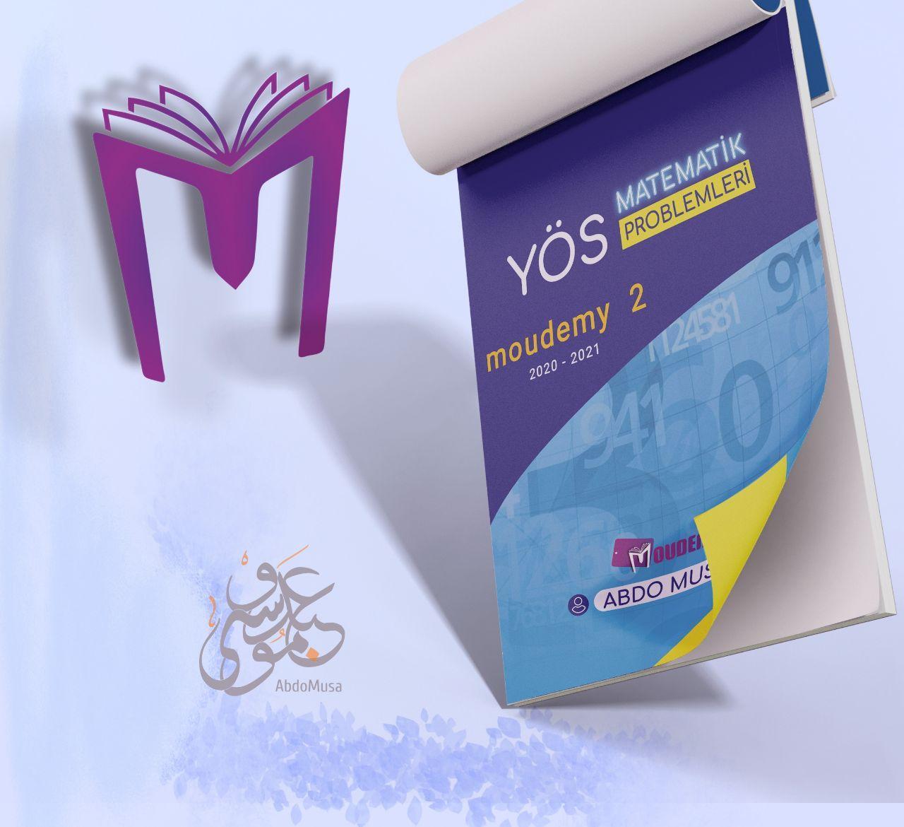 مسائل رياضية أوفلاين كتاب مودمي الثاني