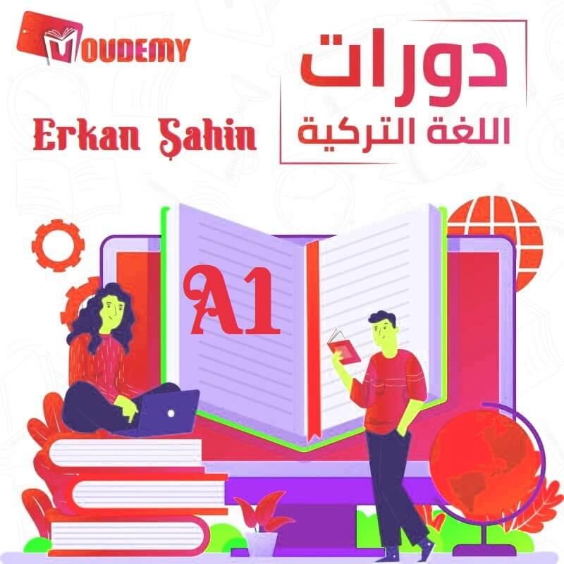 1- اللغة التركية A2