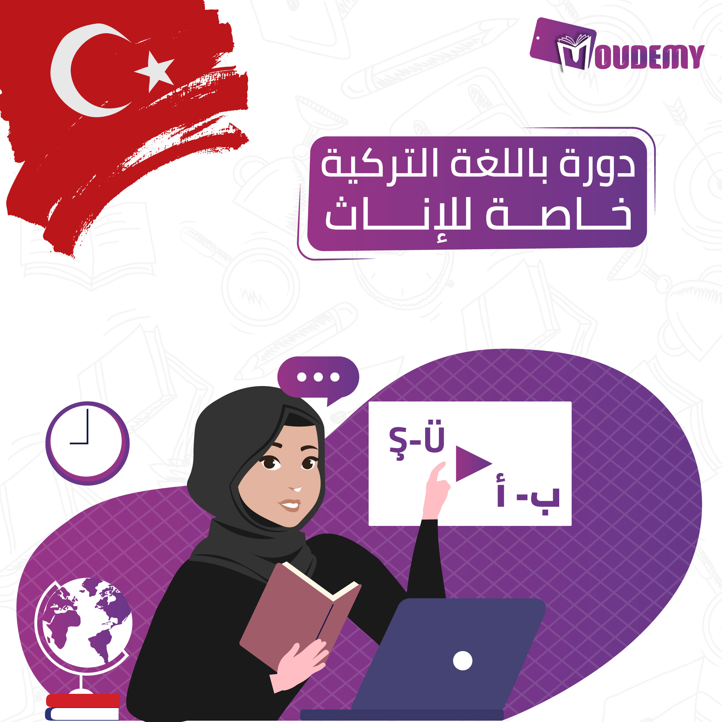 Turkce | A1 | 14